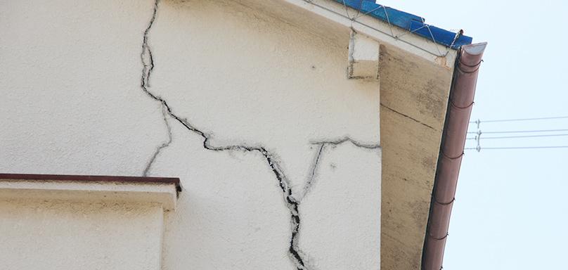 あなたのお家の外壁をセルフチェック!